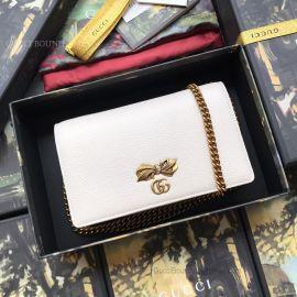 Gucci Chain Mini Bag White 524297
