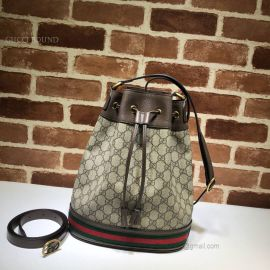 Gucci Ophidia GG Bucket Bag Brown 540457