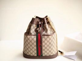 Gucci Rajah GG Medium Bucket Bag Brown 553961