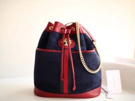 Gucci Rajah Suede Medium Bucket Bag Blue 553961