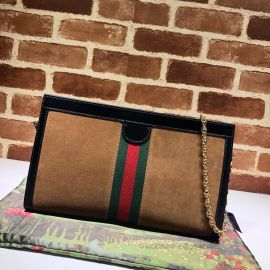 Gucci Ophidia Suede Medium Shoulder Bag Chestnut 503876