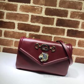 Gucci Rajah Medium Shoulder Bag Wine 537241
