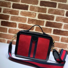 Gucci Ophidia Small Suede Shoulder Bag Red 550622