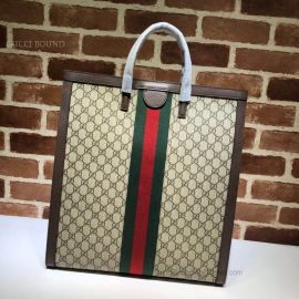 Gucci Ophidia GG Supreme Large Tote Brown 524536
