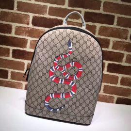 Gucci Snake Print GG Supreme Backpack 419584 Collection