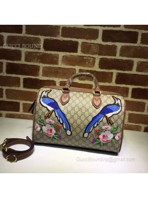 Gucci GG Supreme Guccissima Convertible Boston Bag Khaki 409527
