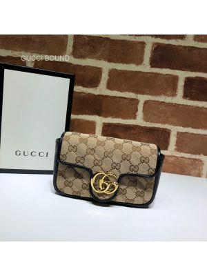Gucci Online Exclusive GG Marmont mini bag 574969 212911