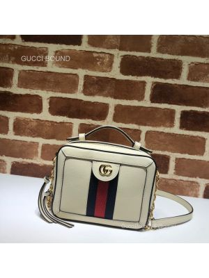 Gucci Ophidia GG mini shoulder bag 602576 213104